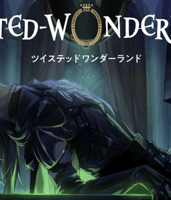 Disney's Twisted Wonderland